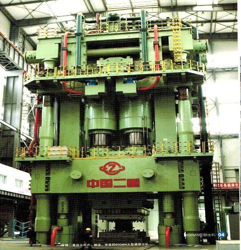 二重自主设计制造安装的800MN大型模锻压机