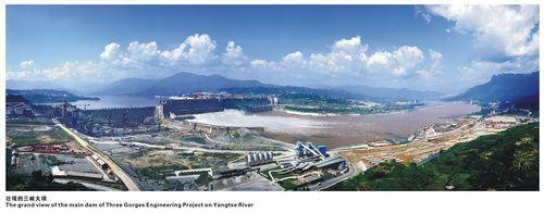 公司产品用于三峡大坝